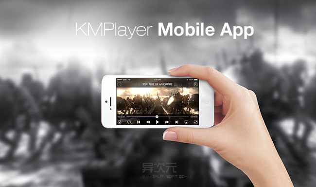 برنامه KMPlayer